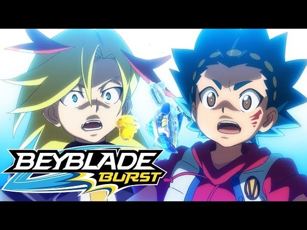 Бейблэйд Бёрст 1 сезон 32 серия - Сила Циклона!