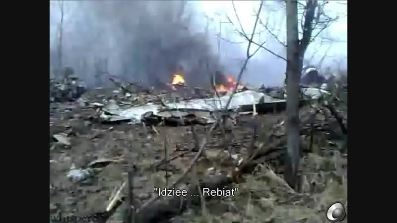 Plane Crash Site Footage In Smolensk Polish President Was Killed By Russians