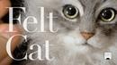 Кошка из шерстяного войлока