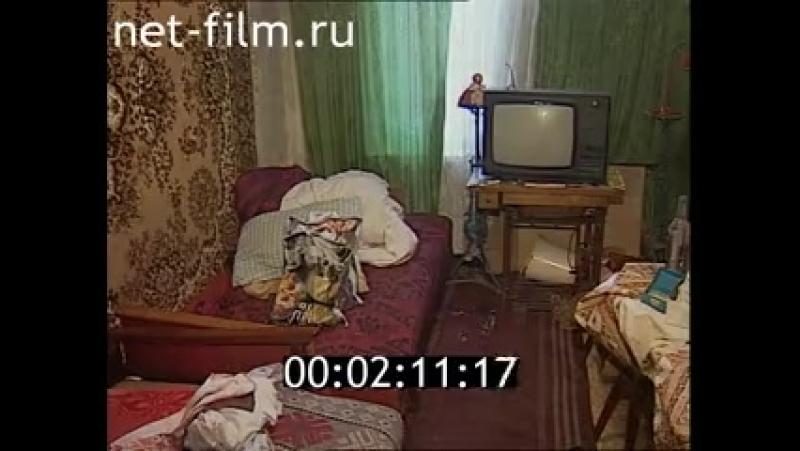Дорожный патруль. криминал. 1996 архив