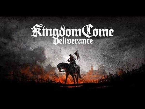 Kingdom Come Deliverance Саботаж в лагере разбойников Змеиное Гнездо миссия