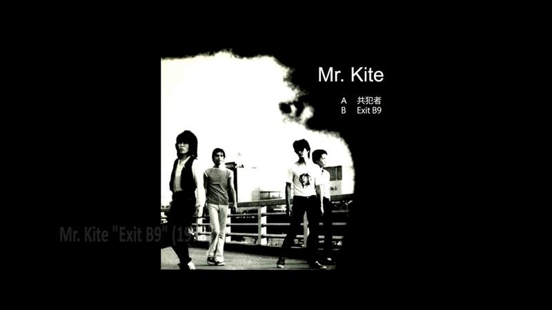 Japanese Female Punk 1978 - 1987 (mixtape)