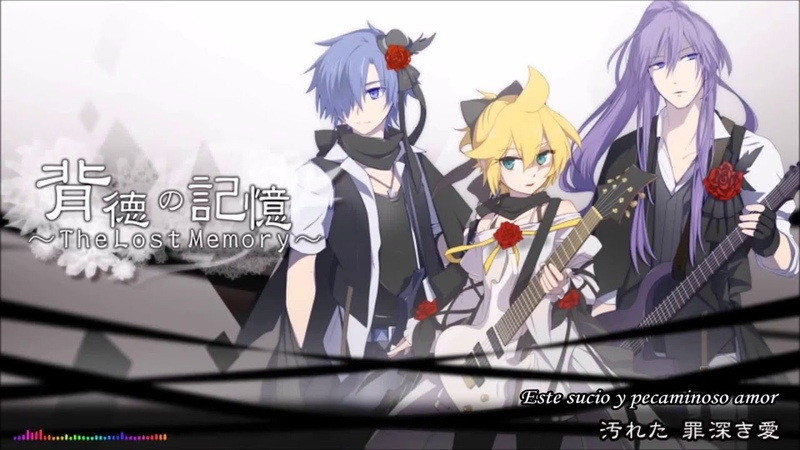 Gakupo, KAITO, Kagamine Len - VanaNIce Medley ~Space of Time~ SCL Project (Sub Español)