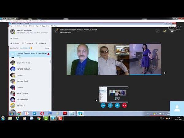 Вывод в проекте Вулкан convert video online com