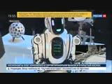 На молодежном форуме в Ярославле человека нарядили в робота Бориса
