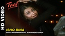 Ishq Bina - Taal | Kavita Krishnamurthy Sukhwinder Singh | Anil Kapoor Aishwarya Rai