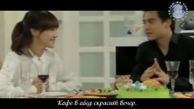 (РУССАБ) Один тоскует о другом, опенинг к дораме Романтическая кухня