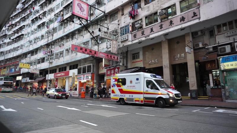 Гонконгская скорая помощь/Hong Kong Ambulance