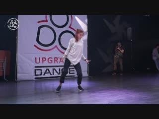 Best Dance Solo Beginner // Дроздова Ника