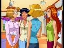 Totally Spies! 2 сезон 7 серия «Истинная любовь»