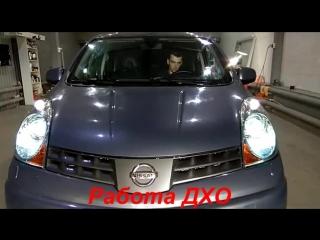Установка Би линз на Nissan Note