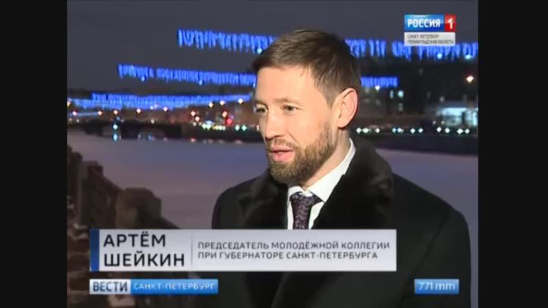 Вести Санкт-Петербург, «Стена поэзии на Фонтанке» (13.12.2018)