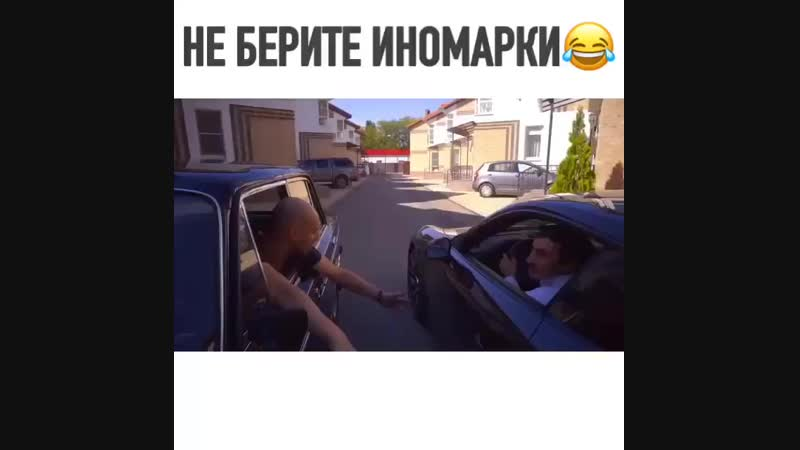 Весомый аругумент😂