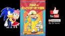 Magical Hat no Buttobi Turbo! Daibōken/Decap Attack [JPN] (Sega Genesis) - Longplay