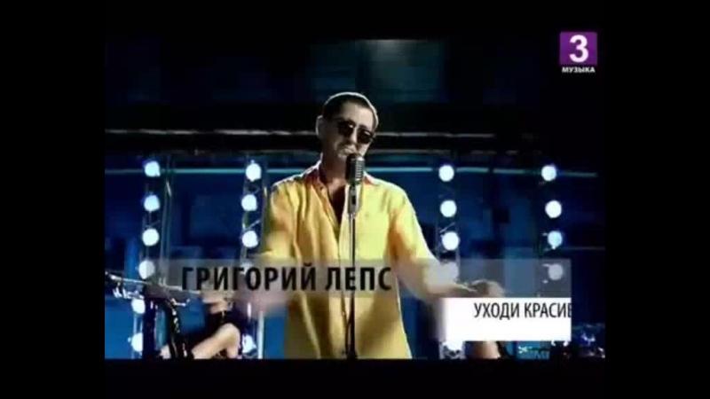 RU MUSIC HD