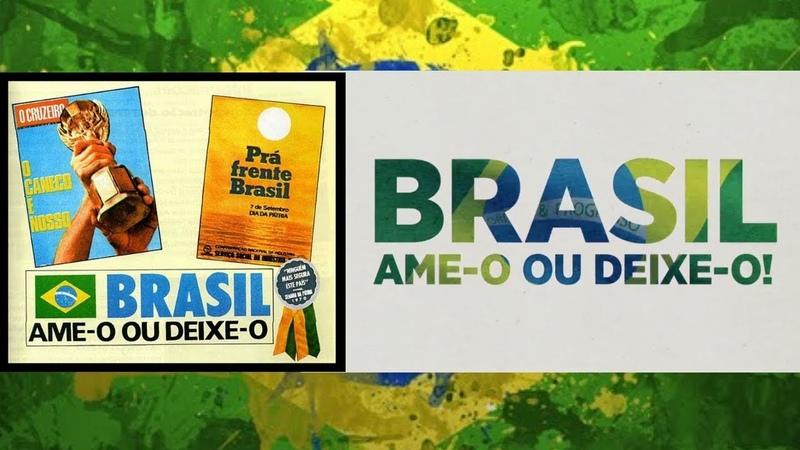 BRASIL, AME-O OU DEIXE-O │ BOLSONARO E A DITADURA │ VINHETA DO SBT │ HENRY BUGALHO