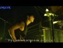 CNBLUE - Roller Coaster  [CNGLUK - Райский остров (спешл.стеб.саб)]