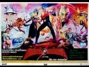 Флэш Гордон / Flash Gordon.1980. 720p Перевод Екатеринбург Арт. VHS