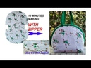 छोटे से कपड़े से बनाए HANDMADE BAG WITH ZIPPER LUNCH BAG SHOPPING BAG BAG FROM WASTE CLOTH