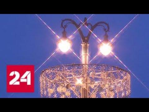 Москва продолжает преображаться к Новому году - Россия 24