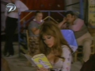 Fadime Cambazhane Gülü Filmi 1971 Ediz Hun ve Filiz Akın