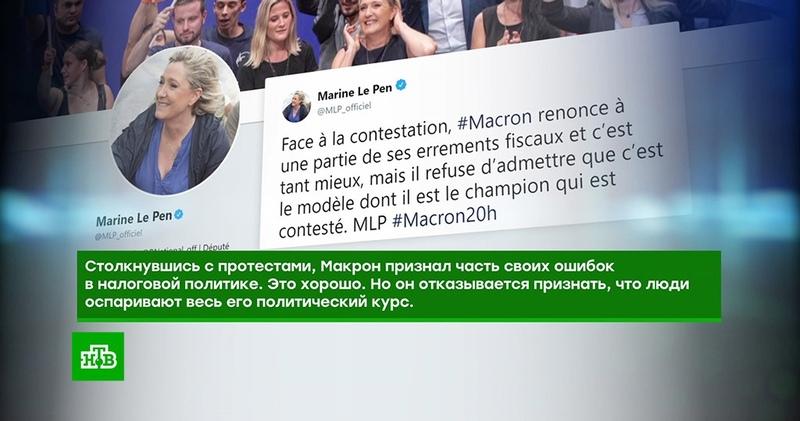Французские политики оценили обращение Макрона к нации