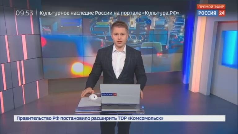 Новости на Россия 24 • Предпраздничные пробки по направлению в область достигнут пика к трем часам дня