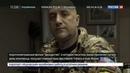 Новости на Россия 24 • Прилепин фильм о войне на востоке Украины получился хорошим