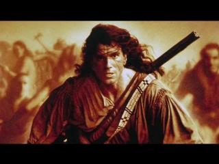 IMNUL MEU - NU PUTEM MURI DE DOUA ORI! (The Last of the Mohicans)
