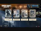 Company of heroes 2 изучаю новую для себя фракцию ОКВ (западный фронт)