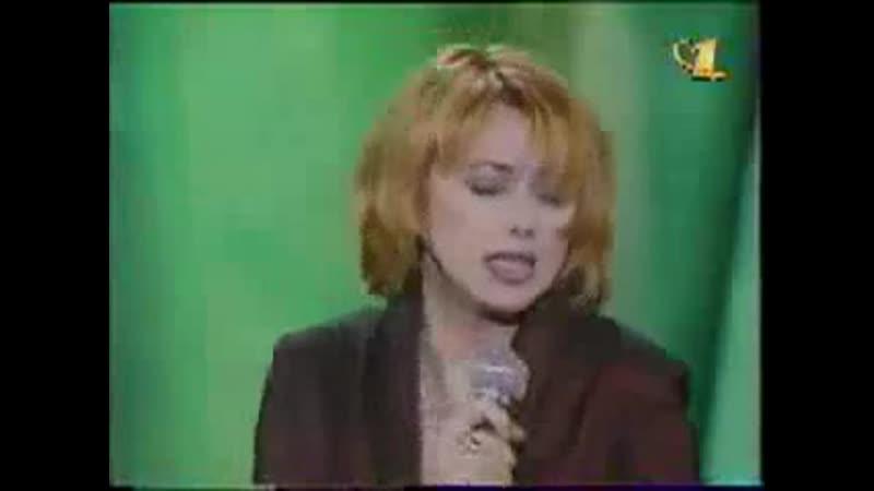 Золотой граммофон (ОРТ, 24.12.1999) Алена Апина - Тополя