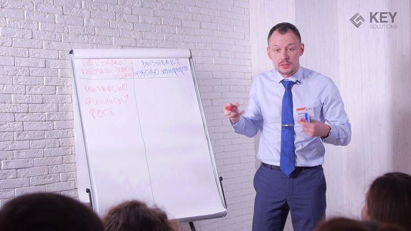 Антон Краснобабцев, тренер-консультант, управляющий партнёр Key Solutions