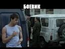 Классный боевик про русский спецназ