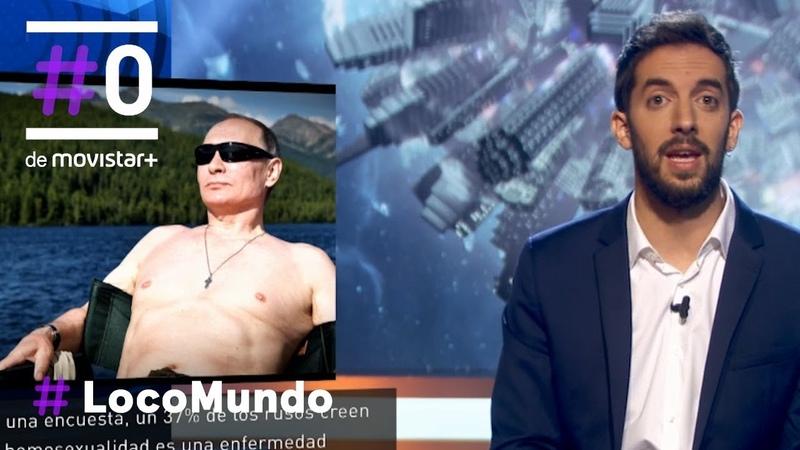 LocoMundo: La evolución de la amenaza rusa LocoMundoRusia | 0