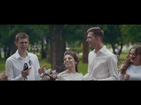 Свадебный клип Илья Настя ( Wedding clip Iliya Nastya)