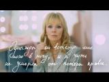НАРГИЗ - НЕЛЮБОВЬ (Премьера клипа 2018).mp4