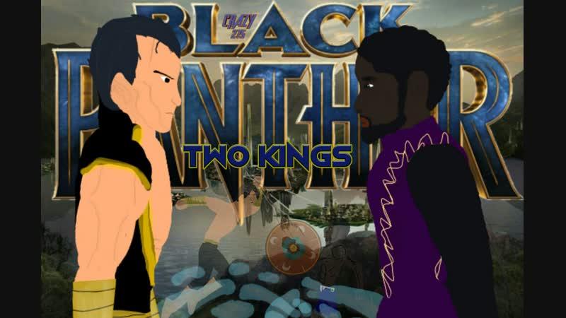 Чёрная Пантера Два Короля тизер трейлер