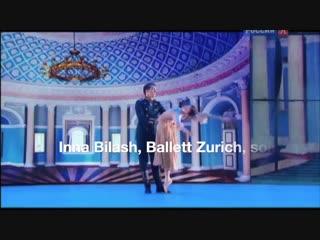 Promo russian ballet team