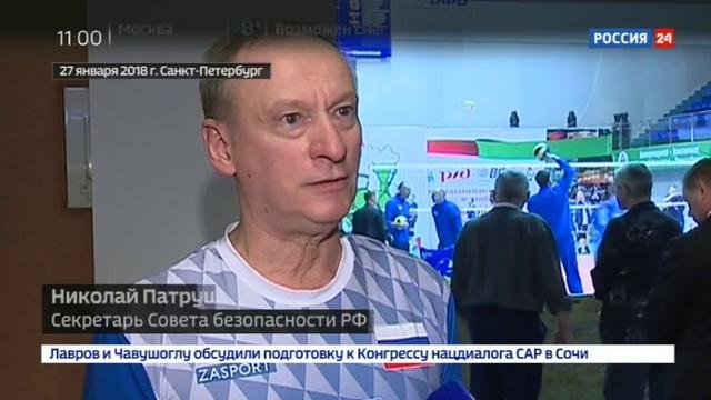 Новости на Россия 24 • Николай Патрушев: решения МОК и WADA - это чистая политика