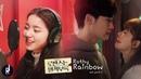 Rothy 로시 Rainbow Romance is a Bonus Book OST PART 2 MV
