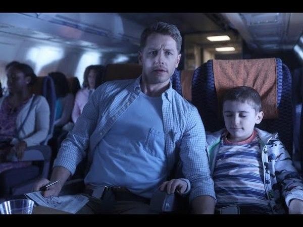 Watch NBC's Manifest Trailer