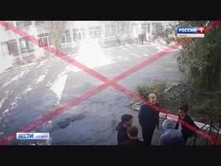 Опубликовано полное видео бойни в керченском колледже