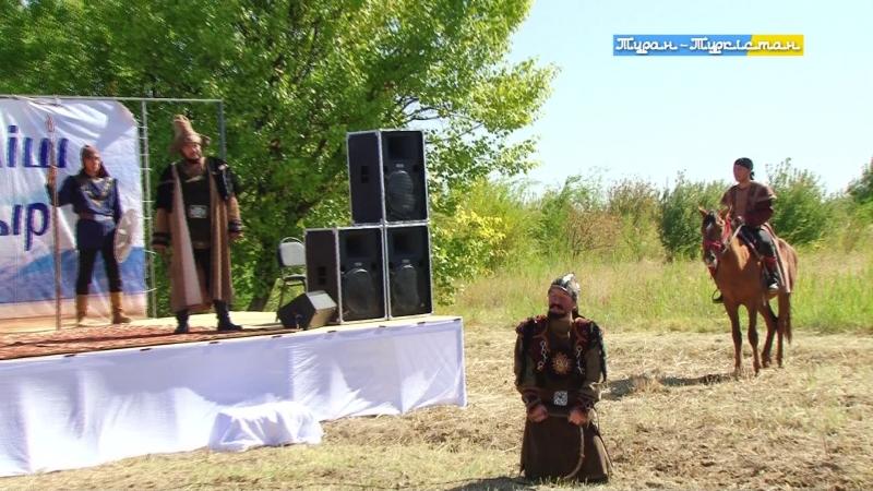 Түркістан_ақпаратСүйілішбабаБабағаарнапасберу 15 09 2018