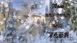 Светлана Тернова - Три чайных розы... очень красивая песня!