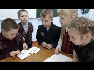 Артем, Максим, Ева, Дания и Игорь читают флеш-карты