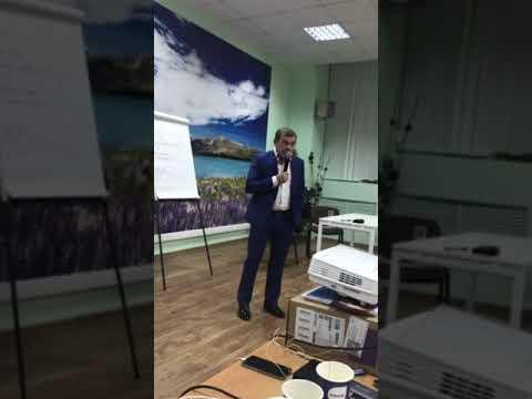 Алексей Сербуль, Бизнес Тренер, «Почему все-таки Таксфон это не Пирамида, а один из самых проектов!