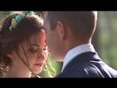 Свадебный клип Алексея и Анастасии