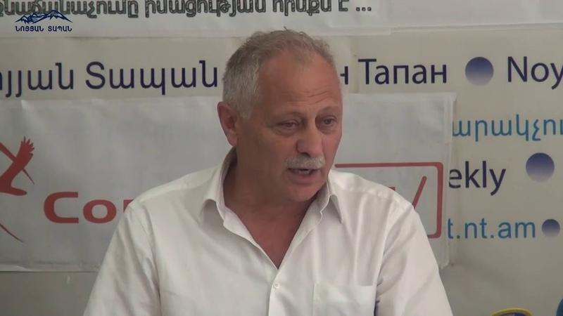 Тема «Армяно абхазские отношения и проблемы амшенских армян»