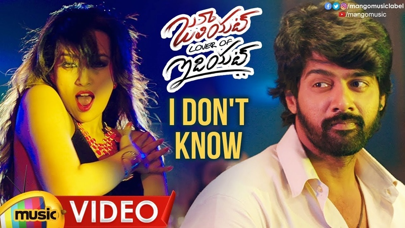 Juliet Lover of Idiot Movie Songs | I Dont Know Full Video Song 4K | Naveen Chandra |Nivetha Thomas