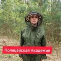 actress_lena video